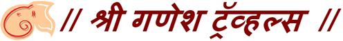 Shri Ganesh Travels - Simply Manage Travels - ticketSimply.com